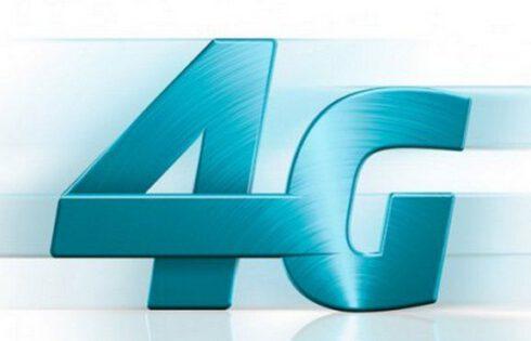Le Togo à deux pas de la 4G