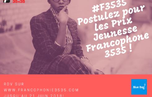 Postulez à l'édition 2018 du Prix Jeunesse Francophone 35.35 !