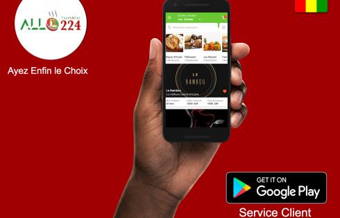 Guinée-Conakry : Allô224, commandez votre plat via mobile