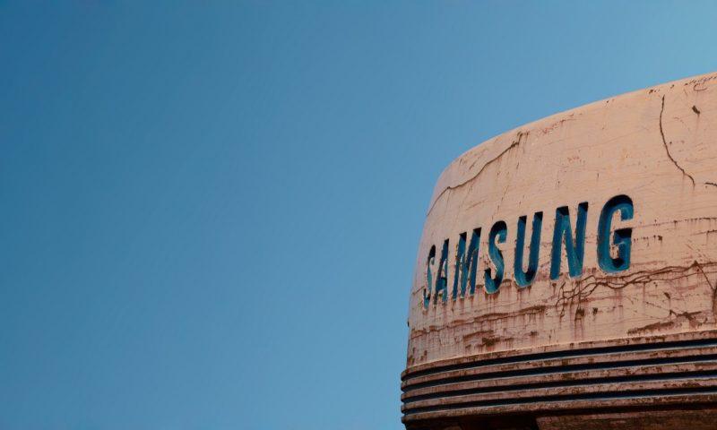 Algérie: Samsung ouvre une Tech School