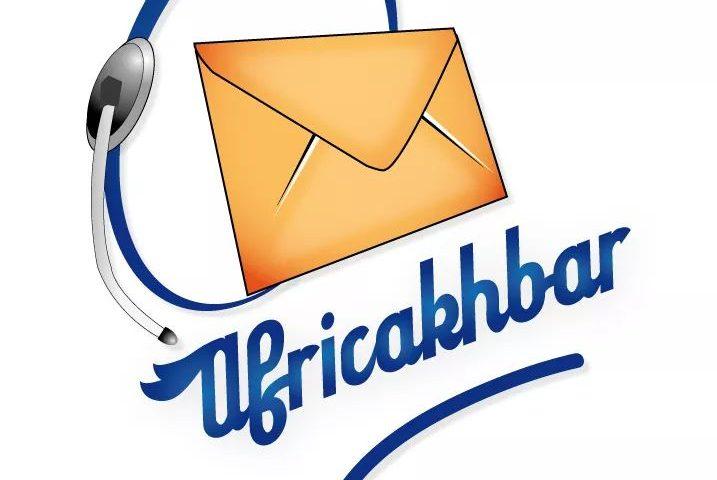 Tchad/ La start-up Africakhbarexcelle dans la veille médiatique