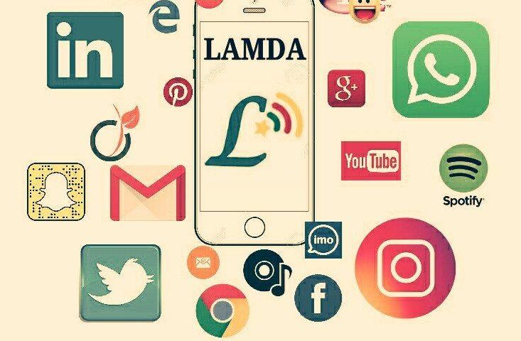Cameroun: Lamda veut offrir l'internet gratuitement