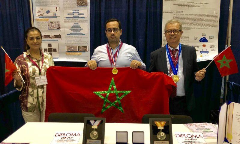 Maroc :EMSI récompensée à la Silicon Valley