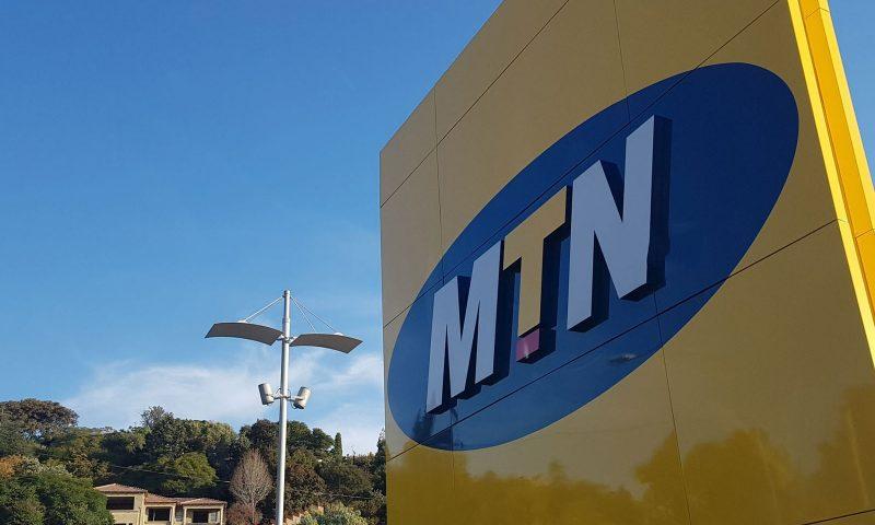 MTN Cameroun lance  MTN Fusion