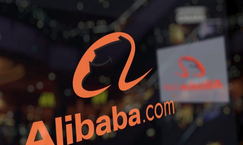 Economie numérique : L'Ethiopie s'appuie sur Alibaba