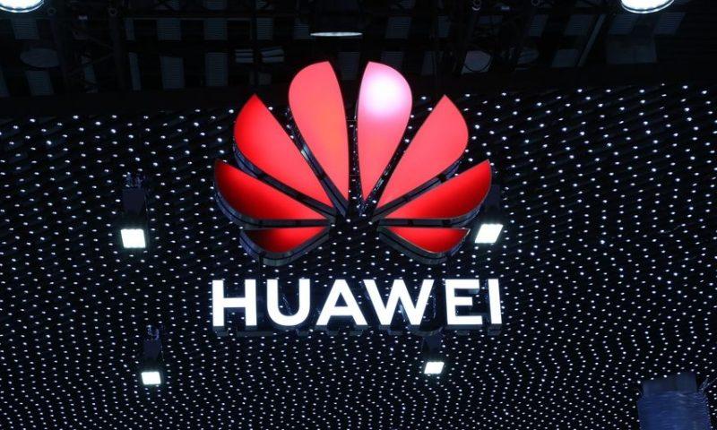 Ouganda : Huawei aurait aidé le gouvernement à espionner des opposants