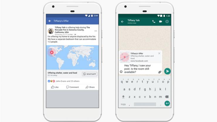WhatsApp va bientôt lancer son outil d'intervention d'urgence