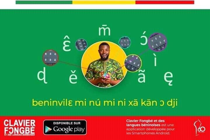 Le clavier virtuel des langues béninoises est enfin disponible