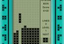 Le mythique «Game Brick» est disponible sur PlayStore