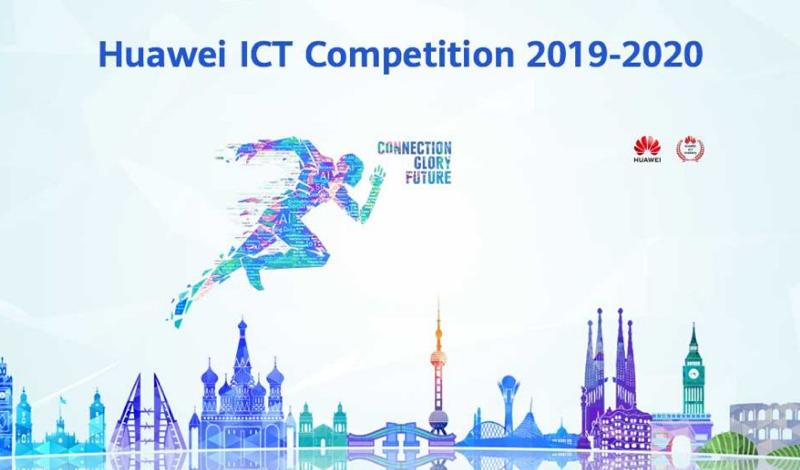 Deux équipes africaines gagnent le concours mondial de Huawei