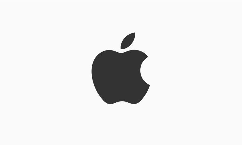 Apple travaille sur son propre moteur de recherche